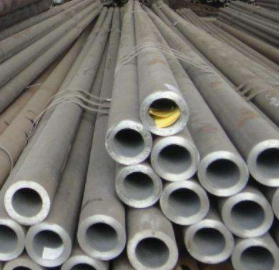 尚志45#厚壁钢管